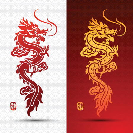 Illustration of Traditional chinese Dragon
