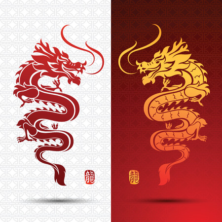 eastern zodiac: Illustration of Traditional chinese Dragon ,illustration