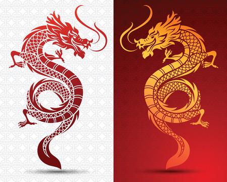 전통적인 중국 용, 벡터 일러스트 레이 션의 그림 일러스트