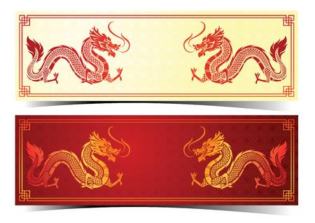 Plantilla tradicional china con el dragón chino en fondo rojo Foto de archivo - 60457562