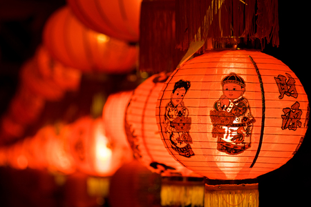 culture decoration celebration: Chinese lanterns at night , Chinese New Year decorations (text means good luck)