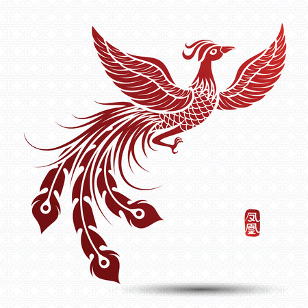 Illustration of Traditional Chinese phoenix ,vector illustration,Letters that phoenix Vettoriali