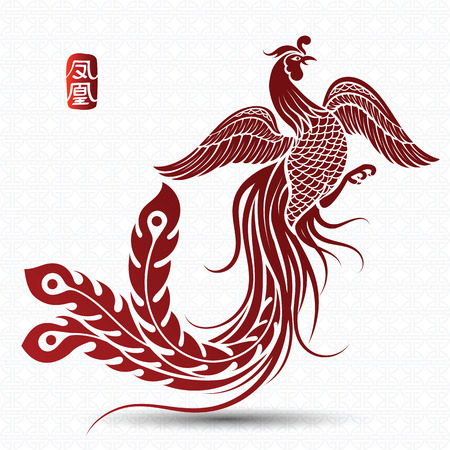 Illustration of Traditional Chinese phoenix ,vector illustration,Letters that phoenix 矢量图像