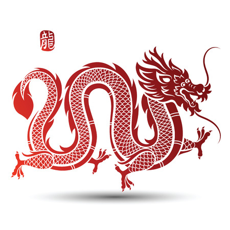 Illustrazione della tradizionale Drago cinese, illustrazione, lettere che Dragon