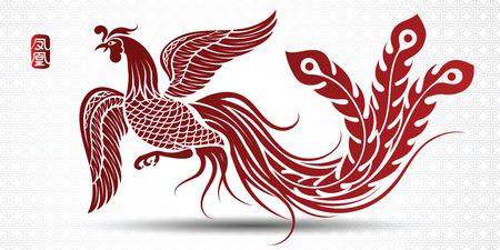 Illustration of Traditional Chinese phoenix ,illustration,Letters that phoenix Vector Illustration