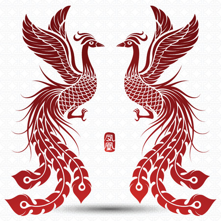 Illustration of Traditional Chinese phoenix ,illustration,Letters that phoenix  イラスト・ベクター素材