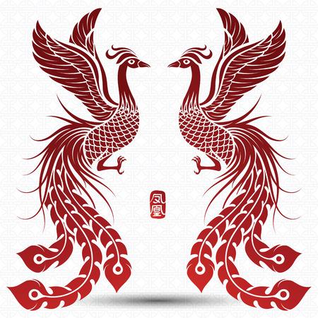 ave fenix: Ilustración de Phoenix tradicional chino, la ilustración, las letras que Phoenix
