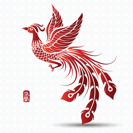 Illustration of Traditional Chinese phoenix ,illustration,Letters that phoenix Vettoriali