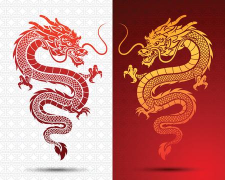 Illustratie van Traditionele Chinese draak, vector illustratie Vector Illustratie