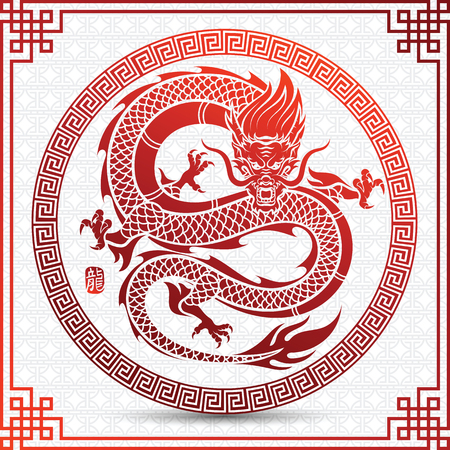 Illustration of Traditional chinese Dragon Chinese in circle frame character translate dragon,vector illustration