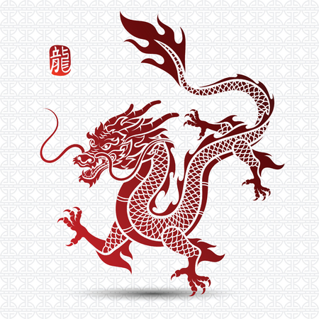 Illustration of Traditional chinese Dragon Chinese character translate dragon,vector illustration Vettoriali