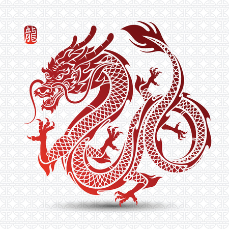 Illustration of Traditional Chinese Dragon Chinese character translate dragon.