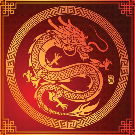 Ilustracja tradycyjnego chińskiego smoka chińskiego w kształcie koła ramki tłumaczyć smoka, ilustracji wektorowych
