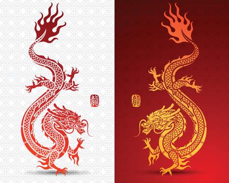 Ilustración del dragón chino tradicional, dragón traducir carácter chino, ilustración vectorial