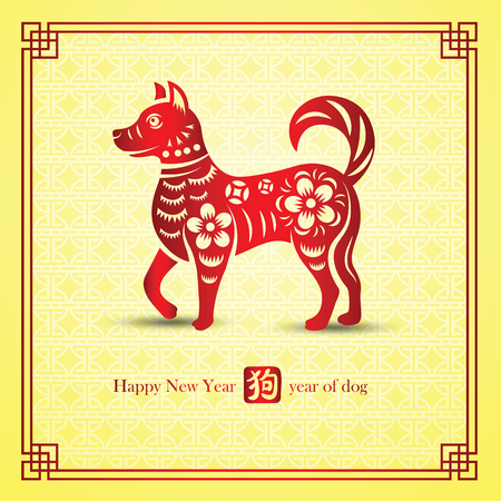Chinese new year 2018 card is dog in frame and Chinese word mean dog, vector illustration Illustration