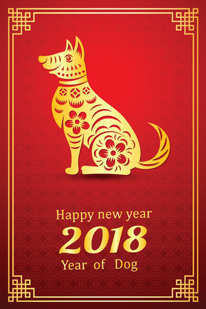 Chinese new year 2018 card is dog in frame and Chinese word mean dog,vector illustration Illustration