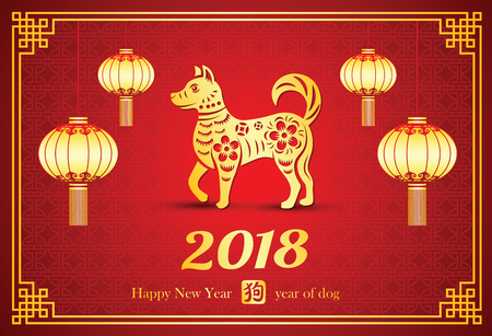 Happy Chinese new year 2018 card is dog paper cut in frame with lantern, Chinese word mean rooster.