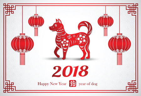Happy Chinese new year 2018 card is dog paper cut in frame with lantern, Chinese word mean dog, vector illustration.