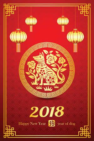 Happy Chinese New Year 2018 card is dog paper cut in frame with lantern. Chinese word mean dog, vector illustration.