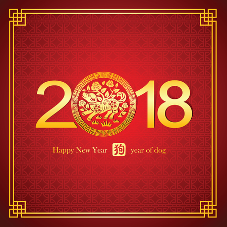 Happy Chinese New Year 2018 card is dog paper cut in circle frame, Chinese word mean dog, vector illustration.