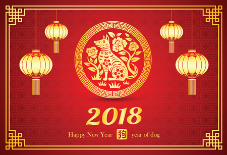 Happy Chinese new year 2018 card is dog papercut in frame with lantern, Chinese word mean rooster,vector illustration