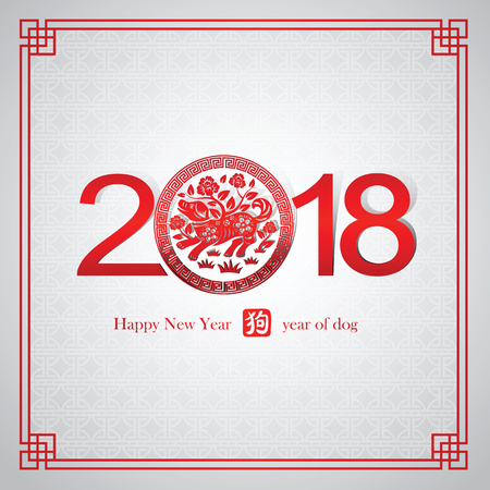 Happy Chinese new year 2018 card is dog papercut in circle frame, Chinese word mean dog,vector illustration