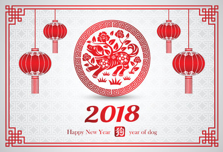 Happy Chinese new year 2018 card is dog papercut in frame with lantern, Chinese word mean dog,vector illustration Illustration