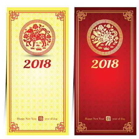 Chinese new year 2018 card is dog paper cut in circle frame and Chinese word mean dog, vector illustration.
