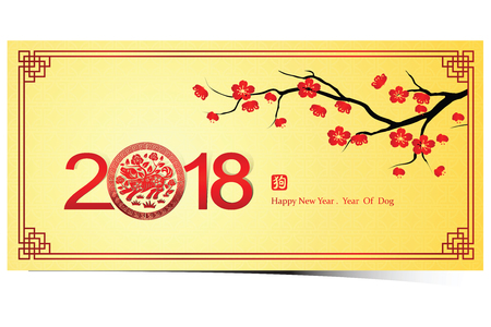 Chinese new year 2018 card is dog in circle frame with cherry blossom and Chinese word mean dog, vector illustration. Illustration