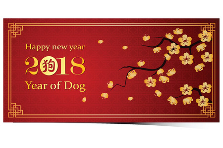 Chinese new year 2018 card is dog in chinese frame with cherry blossom and Chinese word mean dog,vector illustration 일러스트