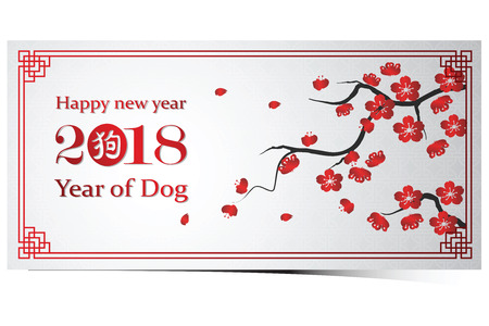 Chinese new year 2018 card is dog in chinese frame with cherry blossom and Chinese word mean dog,vector illustration Illustration