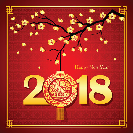 Chinese new year 2018 card is dog in lantern with cherry blossom ,vector illustration