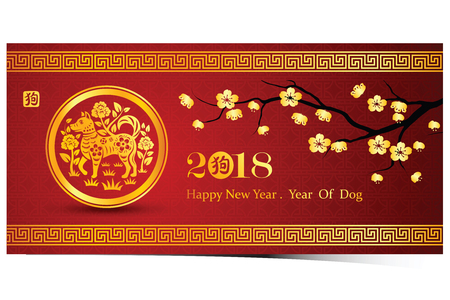 Chinese new year 2018 greeting card is dog in circle frame with cherry blossom and Chinese word mean dog,vector illustration Illustration