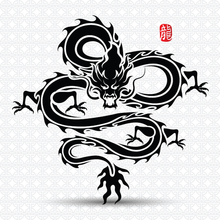 Illustration of Traditional chinese Dragon Chinese character translate dragon,vector illustration Ilustração
