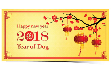 Chinese new year 2018 greeting card in chinese frame and lantern with cherry blossom and Chinese word mean dog,vector illustration Illustration