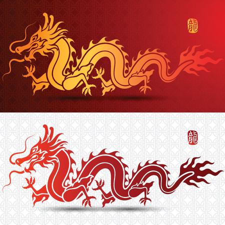 Illustratie van Traditionele Chinese Draak, vectorillustratie
