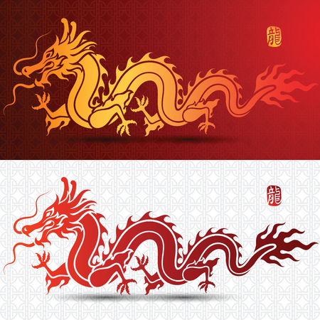 Illustration of Traditional chinese Dragon ,vector illustration Banque d'images - 97893047