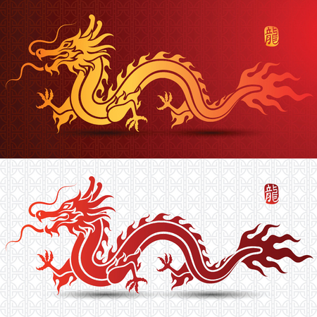 Illustration of Traditional Chinese Dragon ,vector illustration.