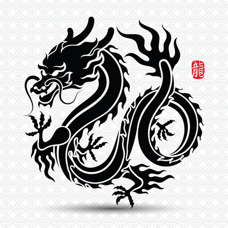 Illustration of Traditional Chinese Dragon Chinese character translate dragon, vector illustration. Illustration