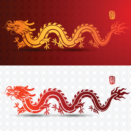 Illustration of Traditional Chinese Dragon, vector illustration.