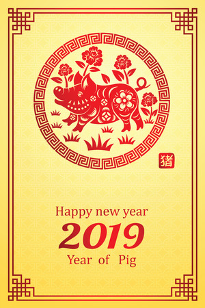 Chinese new year 2018 card is dog in circle frame and Chinese word mean dog,vector illustration