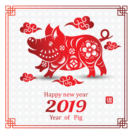Chinese New Year 2019 greeting card template Illustration