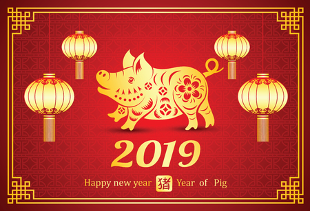Chinese new year 2019 card is pig in circle frame with lantern and Chinese word mean pig,vector illustration Illusztráció