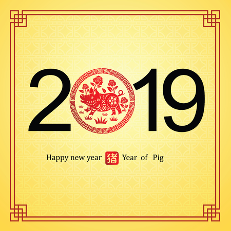 Chinese new year 2019 card is pig in circle frame and Chinese word mean pig,vector illustration