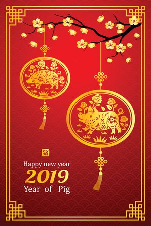 Chinese new year 2019 card is pig in lantern and Chinese word mean pig,vector illustration