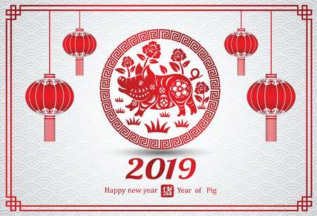 Chinese new year 2019 card is pig in circle frame with lantern and Chinese word mean pig,vector illustration Reklamní fotografie - 126791095