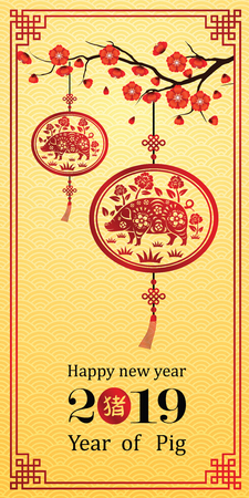Chinese new year 2019 card is pig in lantern and Chinese word mean pig,vector illustration Reklamní fotografie - 126791097