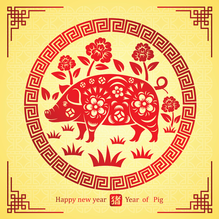 Chinese new year 2019 card is pig in frame and Chinese word mean pig,vector illustration