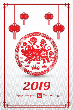 Happy Chinese new year 2019 card is pig papercut in frame with lantern, Chinese word mean pig,vector illustration Illusztráció