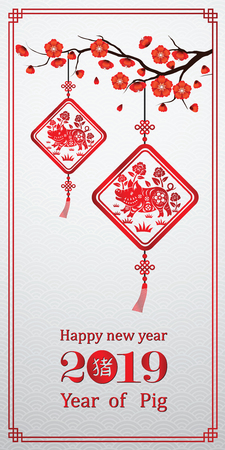 Chinese new year 2019 card is pig in lantern and Chinese word mean pig,vector illustration Reklamní fotografie - 126087494